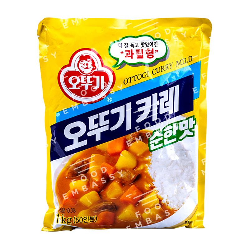 CurrySuave