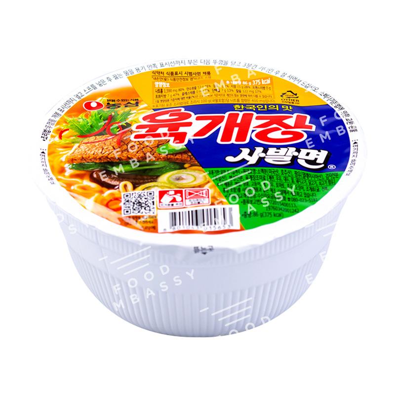 Instant Bowl Noodle Hot Flavor
