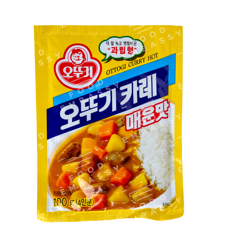 CURRY PICANTE 100G