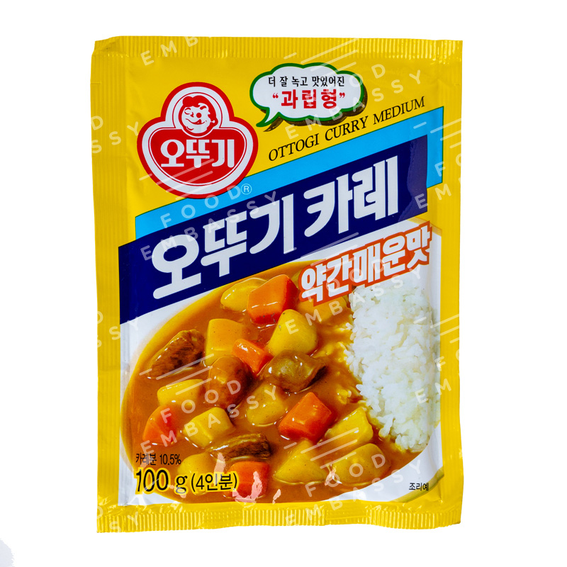 CURRY SEMIPICANTE 100G