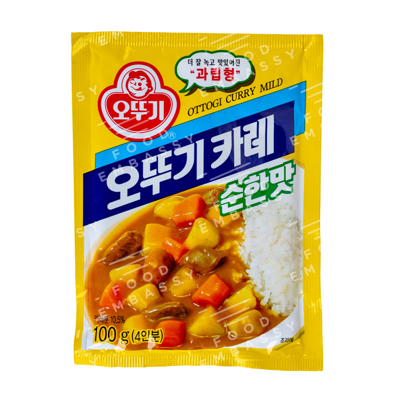 CURRY SUAVE 100G