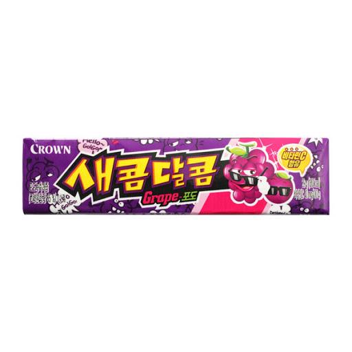 Caramelo Agridulce Uva