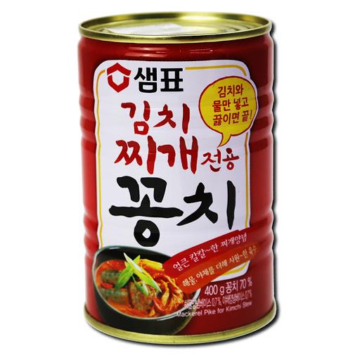 Kongchi Kimchi