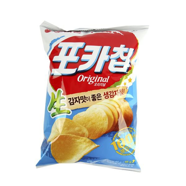 Poka chip