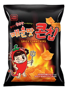 Spicy corn chip