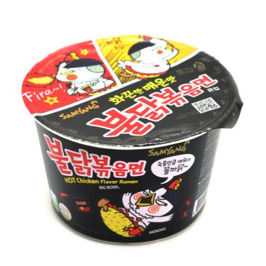 spicy cup ramen