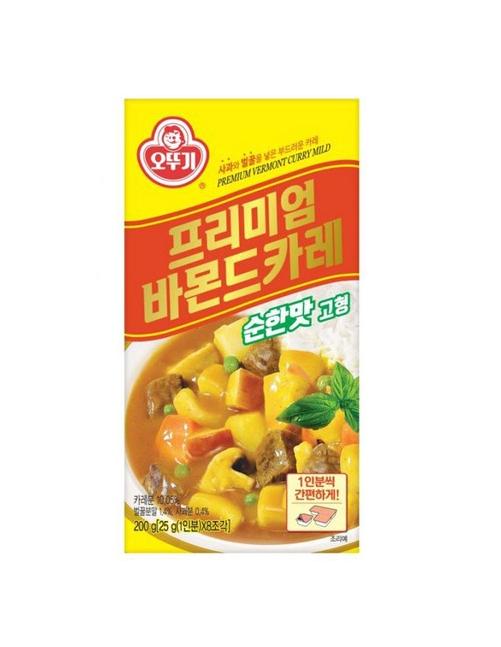 Curry Mild premium2