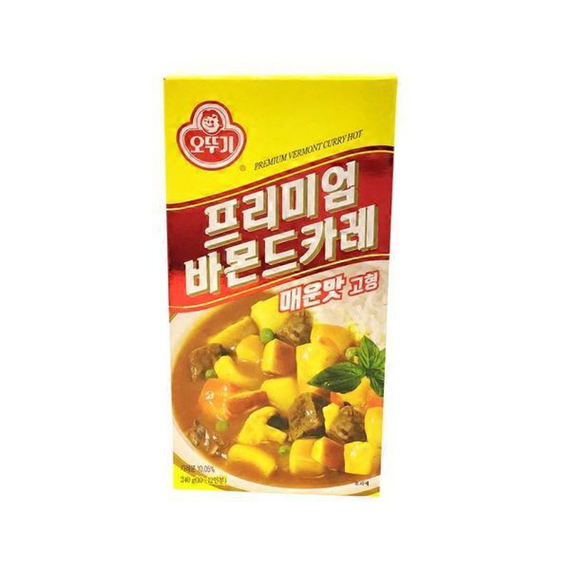Curry premium picante