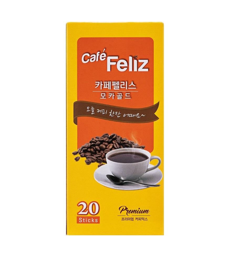 cafe feliz x 202